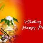 happy pongal images, pongal 2016 images, pongal pictures, pongal pics, happy pongal images for whatsapp, pongal pictures for whatsapp, pongal wallpapers for facebook