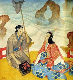 Mythology and Folklore UN-Textbook: Japan: Urashima