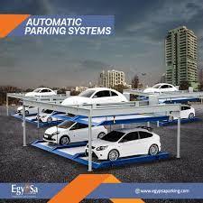 افضل شركه لتقديم مواقف سيارات هيدروليكية في مصر System Vehicles Car