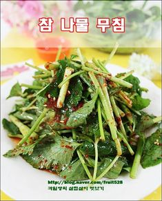 Rice Bowls, Korean Food, Seaweed Salad, Holidays And Events, Green Beans, Vegetables, Cooking, Ethnic Recipes, Food