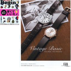 Begin(ビギン) 7月号 P154