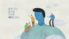 *Project Information Title : animation for SBS 2015 campaign Art Director : Kim, Young-jun Artwork Design : Kim, Young-jun / Lee, Joo-hyang / Yoo, Seung-ah Animation :  Yoo, Seung-ah / Lee, Joo-hyang / Kim, Young-jun Client : SBS Launch :Jan, 2015