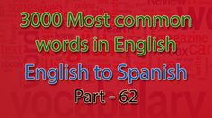 English to Spanish | 3051-3100 Most Common Words in English | Words Star...