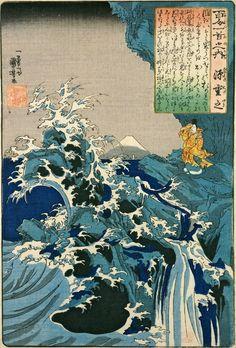 Kuniyoshi, Utagawa (Japanese, Ukiyo-e, Poet gazing at waves against… Japanese Artwork, Japanese Painting, Japanese Prints, Japanese Woodcut, Kuniyoshi, Art Japonais, Japan Art, Museum Of Fine Arts, Woodblock Print
