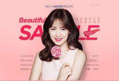 아모레퍼시픽 브랜드 대전, 이벤트기간: 2016.03.7~13 Text Banner, Pop Up Banner, Web Design, Mall Design, Cosmetic Web, Korea Design, Visual Communication Design, Beauty Ad, Promotional Design
