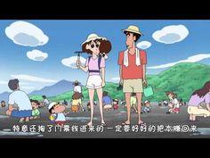 クレヨンしんちゃん 映画 © クレヨンしんちゃん アニメ 日本 Vol 1007 - 高品質 2015