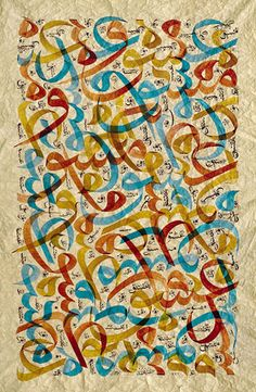 TURKISH ISLAMIC CALLIGRAPHY ART (34), via Flickr.