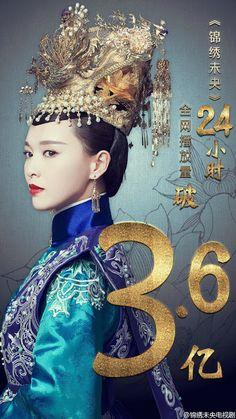 A closer look at Princess Weiyoung's costumes - DramaPanda Princess Wei Yang, Tiffany Tang, Luo Jin, Chinese Movies, Dress Drawing, Beautiful Costumes, China, Oriental Fashion, Cute Asian Girls
