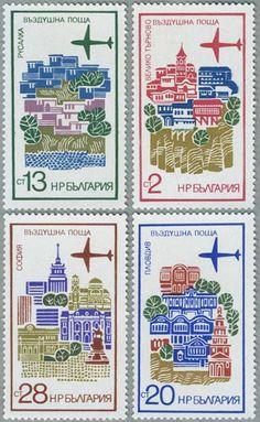 ◇ Bulgaria  1973
