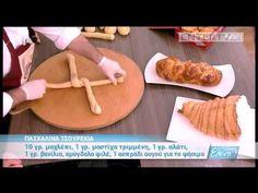 ΙΕΚ ΞΥΝΗ -Πασχαλινό τσουρέκι (Κορίτσια για σπίτι) - YouTube Pie, Mexican, Easter, Sweets, Bread, Ethnic Recipes, Food, Youtube, Xmas