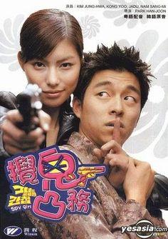 Dicas Doramas: Spy Girl (K-Movie) #SpyGirl #kmovie