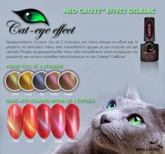 POINTOFBEAUTY.GR - Brillbird Athens exclusive sales point: Νεα σειρα Gel&Lac... cateye effect!!! Cat Eye, Products, Gadget
