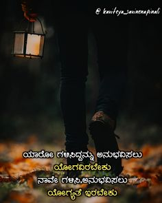 Fake Friendship, Friendship Quotes, Inspirational Good Night Messages, Saving Quotes, Gita Quotes, Buddhist Quotes, Beach Wallpaper, Actors Images, Heart Beat