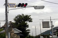 Japanese do not name their streets: they  do name the points on the map, the intersections, with signs that hang next to the traffic lights. If one wants to refer to an intersection one has to refer to it as the the intersection between two named streets.