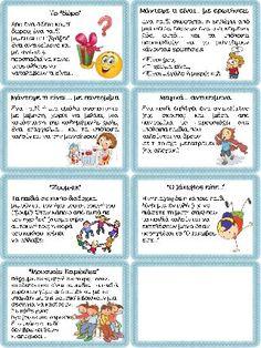 Παιχνίδια Γνωριμίας κι Ενίσχυσης της Ομάδας Preschool Education, Kindergarten Activities, Preschool Crafts, Toddler Activities, Learning Activities, 1st Day Of School, Beginning Of The School Year, Fairy Tale Activities, Welcome To School