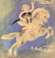 Fairy Tales, Songs, Riddles by Samuil Yakovlevich Marshak - Illustrated by Vladimir Vasilyevich Lebedev