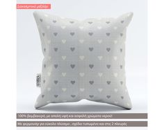 Php, Throw Pillows, Deco, Home, Toss Pillows, Decorative Pillows, Decoration, Decor Pillows, Deko