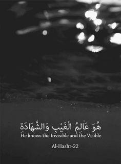 Surah Al-Hashr