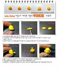 מורה Hitman יעשו עברים (צבע חימר -ידי סיריוס) ציפור: הבלוג של Naver