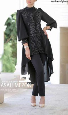 Girls Fashion Clothes, Fashion Pants, Hijab Fashion, Girl Fashion, Fashion Dresses, Clothes For Women, Womens Fashion, Modele Hijab, Chunky Knitting Patterns