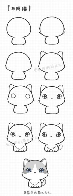 How to Draw a Pretty Kitty