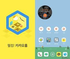 카카오 이벤트 - Google 검색