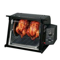 Cooks Kitchen Emporium Store - Ronco ST4000BLGEN Showtime Rotisserie Oven, $129.99 (http://www.cookskitchenemporium.com/ronco-st4000blgen-showtime-rotisserie-oven/)