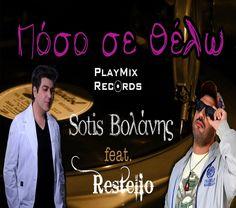 Sotis Βολάνης Feat.Restelio - Πόσο σε θέλω | Poso se thelo (Official Lyr...