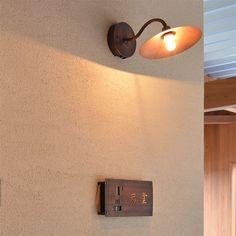 Lamp Design, Signage, Entrance, Wall Lights, House Design, Lighting, Houses, Garden, Home Decor