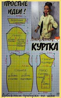 Sewing Barbie Clothes, Barbie Clothes Patterns, Doll Dress Patterns, Sewing Dolls, Clothing Patterns, Barbie Et Ken, Barbie Dolls Diy, Barbie Dress, Barbie Knitting Patterns