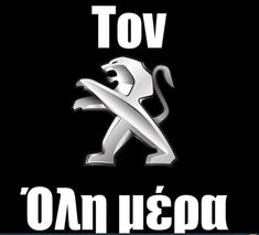 Greek, Internet, Lol, Humor, Memes, Quotes, Movie Posters, Funny Things, Humour