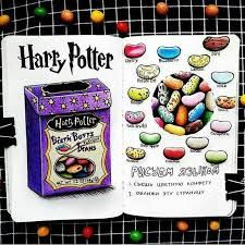 Wreck This Journal Harry Potter jelly beans