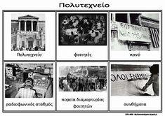 Military History, In Kindergarten, Photo Wall, Clouds, Activities, School, Kids, November, Fall