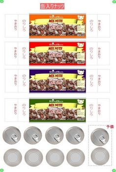 printable dollhouse food - j stam - Picasa Web Albums