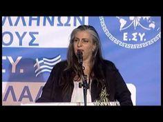 ΟΜΙΛΙΑ - ΣΥΜΠΟΣΙΟ ΚΕΡΑΤΣΙΝΙ 21/ 07 /2016