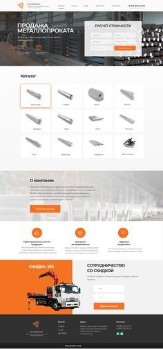 """Создание web-дизайна сайта для бизнеса - """"продажа металлопроката"""" Shopping"""