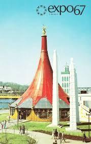 pavillon de l'éthiopie