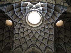 Khan-e Boroujerdi Historical House Traditional Kashan Iran | Flickr - Photo Sharing!