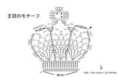 crochet crown applique