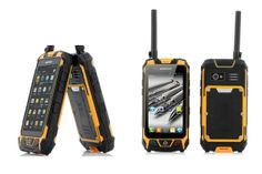 """Rugged Android Phone """"ZGPAX S9"""" - 4.5 Inch Screen, GPS, Walkie Talkie, Laser Light, Compass http://www.chinavasion.com/china/wholesale/Android_Phones/Normal_Screen_Android_Phones/Rugged_Android_Phone_ZGPAX_-_GPS_Walkie_Talkie_Infrared_Laser_Light_Compass/"""