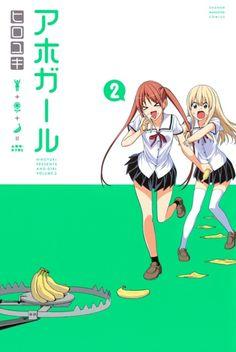 Aho Girl, Stupid Girl, Girl Memes, Rule 34, Childhood Friends, Free Books, Hanging Out, Otaku, Ships