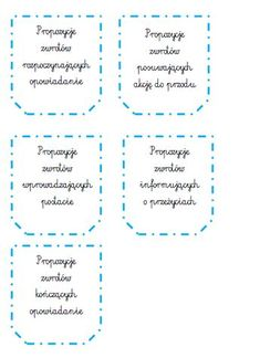 Aleksandra Kaczmarek's media content and analytics Polish Language, Creative Writing, Worksheets, Bullet Journal, Teacher, Education, School, Content, Literatura