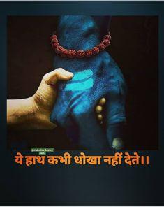 Shiva Tandav, Rudra Shiva, Shiva Linga, Shiva Statue, Angry Lord Shiva, Lord Shiva Pics, Lord Shiva Hd Images, Aghori Shiva, Mahadev Hd Wallpaper