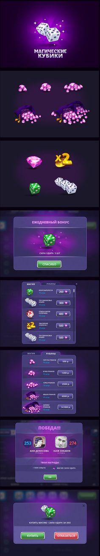 用户界面上Behance游戏骰子法宝: