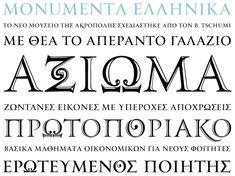 Greek fonts