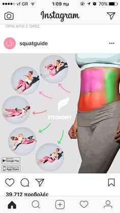 Fitness routine skin care ideas for 2019 - Fitness Workouts, Fitness Po, Sport Fitness, Yoga Fitness, At Home Workouts, Health Fitness, Leg Workouts, Pilates, Workout Bauch