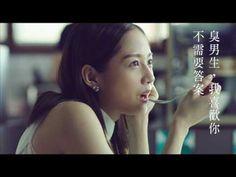 SARA SARA香水沐浴露 第凡內的水果冰篇 - YouTube