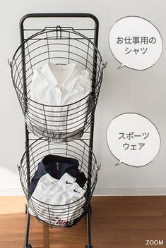 タテ型2段式ランドリーバスケット Twee(ツウィー)の通販 北欧インテリア・家具ならエアリゾームインテリア本店
