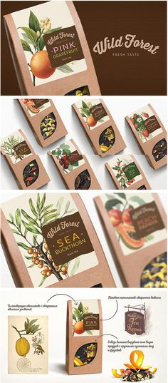 Packaging for premium tea with pieces of natural fruits. Logo and packagedevelopement. Made in Wellhead agency.  Designed by: Sofya Ozbozkurt, Turkey.
