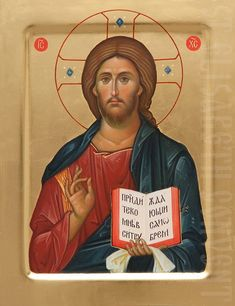 painted icon of christ the pantocrator